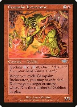 gempalm-incinerator